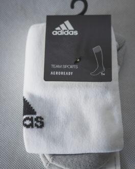 Długie getry Adidas białe