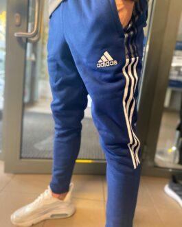 Spodnie piłkarskie Adidas Tiro21 Sweat Pant granatowe